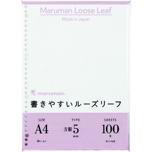 ノート マルマン A4 ルーズリーフ 5mm方眼罫100枚 [L1107H] L1107H 販売単位:1
