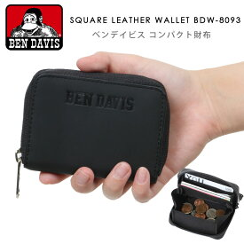 BEN DAVIS ベンデイビス ミニ財布 財布 小さい財布 レディース メンズ ラウンドファスナー 小さめ コンパクト お財布 サイフ ウォレット コインケース 小銭入れ 小型財布 SQUARE LEATHER WALLET BDW-8093