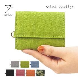 ミニ財布 ミニウォレット 折りたたみ財布 レディース 三つ折り財布 財布 小さい財布 ウォレット コンパクト財布 おしゃれ メタル ファスナー カード入れ 軽量 コンパクト シンプル サイフ さいふ プレゼント 黒 メール便対応