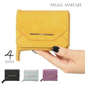 ミニ財布 折りたたみ財布 小さい財布 コンパクト財布 ミニウォレット レディース ウォレット コインケース 財布 おしゃれ ファスナー カード入れ 軽量 コンパクト シンプル サイフ さいふ プレゼント 黒 結婚式 二次会 ミニバッグ用