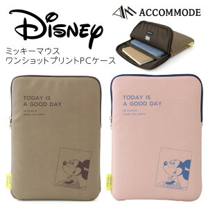 ディズニー ミッキー ミッキーマウス 13インチ パソコンケース バッグインバッグ ワンショットプリントPCケースPCケース ノートパソコンケース ACCOMMODE アコモデ ノートパソコン タブレット i