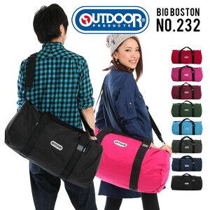 ボストンバッグ 修学旅行 林間学校 ボストン ドラムボストンバッグ バッグ ショルダーバッグ OUTDOOR PRODUCTS 232 アウトドア ビッグ でか デカ 2WAY メンズ レディース 通勤 通学 旅行 高校生 部活