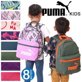 7b843ddacd27 PUMA プーマ リュック リュックサック キッズ 子供用 キッズ バッグかばん フェイズ スモール バックパック ジュニア