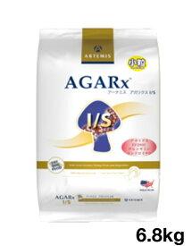 アーテミス アガリクスI/S 小粒 6.8kg (イミューンサポート ドッグフード 犬 アガリスク)