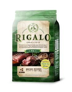 【おやつプレゼント】 リガロ ハイプロテイン ラム 1.8kg ドッグフード ドライフード 羊肉 グレインフリー 穀物不使用 プレミアムフード 犬 アレルギー