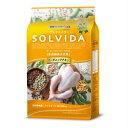 【おまけ付】 ソルビダ グレインフリー チキン 室内飼育子犬用 1.8kg