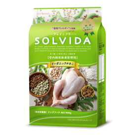 【おやつ付】 ソルビダ グレインフリー チキン 室内飼育体重管理用 1.8kg