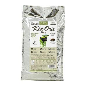 おやつプレゼント キアオラ ドッグフード グラスフェッドビーフ&レバー 9.5kg 犬用 犬 ビーフ レバー ペットフード ペット ドライフード プレミアムフード 自然食 天然 牛 牛肉 鮭アレルギー