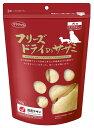 ママクック 特殊製法 フリーズドライのササミ 犬用 150g おやつ トッピング 鶏肉