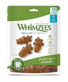 ウィムズィーズ アリゲーター S 小型犬向け 14個入り 210g (体重7〜12kg) デンタルガム 歯磨き 犬用