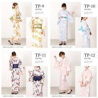 二部式浴衣レディース浴衣単品セパレートフリーサイズ簡単着付け日本のお土産外国へのお土産おみあげプチギフトプレゼント全12種