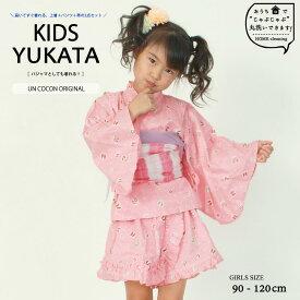 ドレス浴衣 兵児帯 2点セット キッズ 子供 女の子 甚平 寝間着 パジャマ ピンク ウサギ 花火大会 祭り