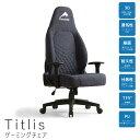 Titlis(ティトリス)ゲーミングチェア Contieaks コンティークス ゲーミングチェア 3Dアジャスタブル 送料無料