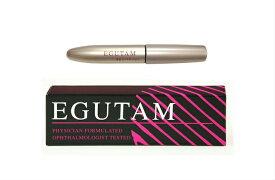 【送料無料・13時まで即日発送】エグータム まつげ美容液 EGUTAM 2ml armada-style egutam