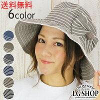 ○折りたたみブレードハットUVケアレディースコンパクト帽子UVカット日焼け予防熱中症対策6color送料無料メール便LG187