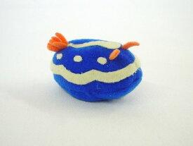 ウミウシ マグネット BLUE サイズ:W5cm