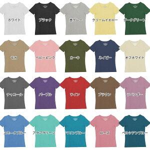 ■CLOTHYBASIC■コットン100%フライス素材無地クルーネック半袖Tシャツ(S/M/L/LL/3L)【5628800000】