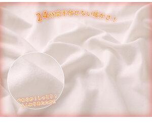 【送料無料】【メール便対応[M便1/2]】■2020年秋冬新作■◇■プラズマヒート■ピーチタッチ極細裏起毛無地クルー&Vネック2WAY襟長袖カットソー(M〜L/LL)[5749400000]【2020年10月23日9:00より販売開始】