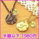 G at coin n 280 1980