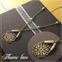G flowerlace n1