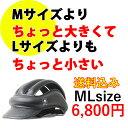 【★全品ポイント2倍中!★】 自転車 ヘルメット 大人 カスク MLsize lovell