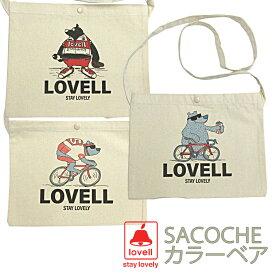 lovell(ラベル) サコッシュ バッグ SACOCHE bag カラーベア カラーベア 自転車 サイクリング かわいい クマ 熊 TOP
