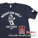 lovell(ラベル)ドライTシャツ MOUNTAIN WOLF 2
