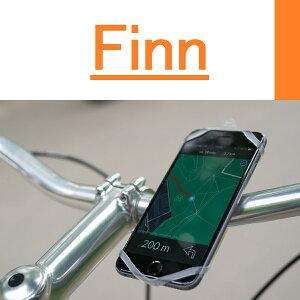 Finn自転車用スマートフォンマウントスマホホルダ