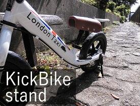【入荷しました!とても便利に使えます!】バランスバイク スタンド キックバイク ペダル無し自転車 12インチ 自立 保管 縦置き 足蹴り ブラック 2021start TOP
