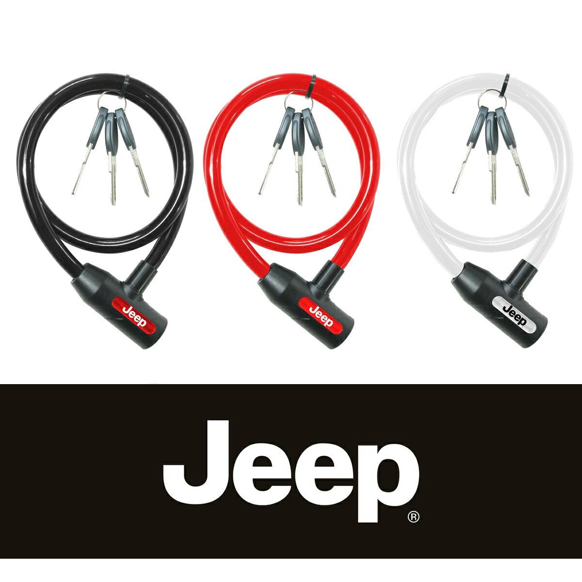 JEEP(ジープ) ワイヤーロック 自転車 カギ