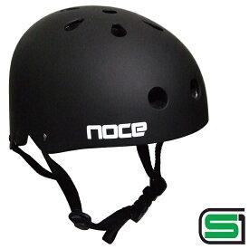 【■送料無料】ヘルメット 自転車 大人用 雪 スノーボード 板 スキー ゲレンデ スケボー