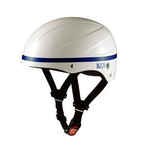 OGK KABUTO(オージーケーカブト) 通学用ヘルメット SN-8 ホワイト ブルーテープ付き サイズ:57−59cm 60−62cm 通勤 通学 防犯 防災 絆の ペダル 保護