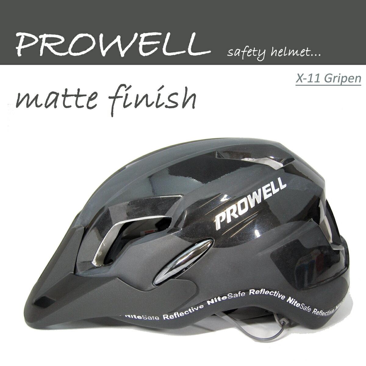 自転車ヘルメット ツヤ消し クロスバイク MTB ロードバイク