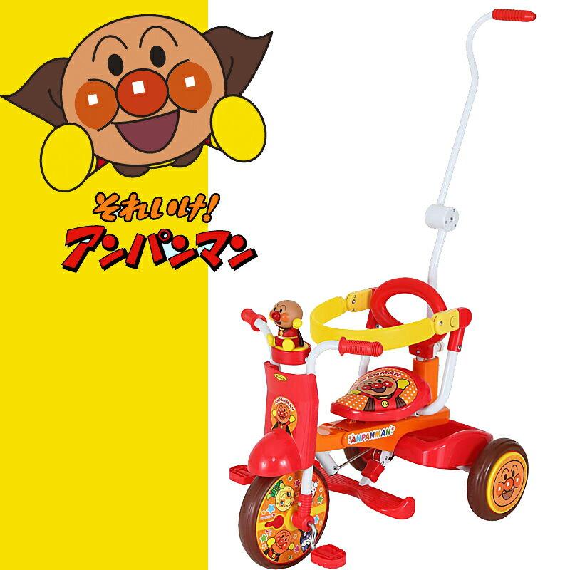 クリスマスプレゼント アンパンマン 三輪車 折りたたみ アンパンマン おもちゃ それいけ!アンパンマン 折りたたみ三輪車 オールインワンUP クリスマス