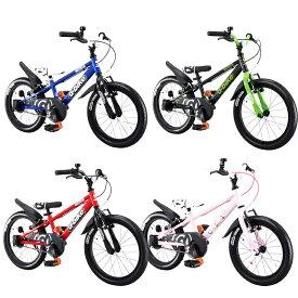 【引取り専用ページ】 子供 自転車 16 幼児用自転車 D-BIKE MASTER 16V ディーバイク サイクルロック
