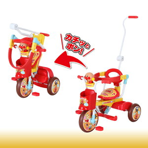 【■お早めに!クリスマス前すぐ売れます★】それいけ!アンパンマン オールインワンUP2 三輪車 折りたたみ アンパンマン おもちゃ 折りたたみ三輪車 子供 乗り物 かわいい プレゼント 人