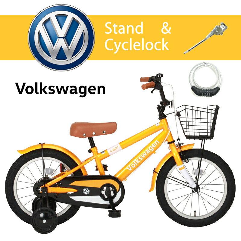 子供 自転車 16インチ フォルクスワーゲン オレンジ 子供用 スタンド サイクルロックセット