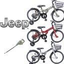 【令和記念★フラッシュライトとワイヤー錠セット】 子供用自転車 18 JEEP 自転車 ジープ マウンテンバイク スタンド…