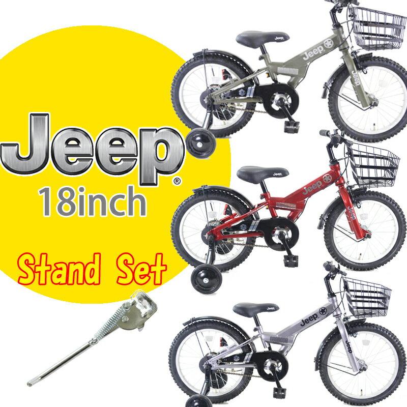 【2019最新モデル】 子供用自転車 18 JEEP 自転車 ジープ マウンテンバイク スタンドセット クリスマスプレゼント
