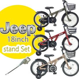【とても売れています!】 子供用自転車 18 JEEP 自転車 ジープ マウンテンバイク スタンドセット かっこいい おすすめ 乗り物 サイクリング 2021start 2021最新モデル TOP