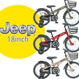 子供用自転車 18 JEEP 【2021モデル】 自転車 ジープ マウンテンバイク 幼児車 自転車 鍵 おすすめ 18インチ 男の子 女の子 乗り物 移動 かっこいい 補助輪 2021start TOP