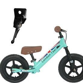 【弊社独自改良スタンド】 バランスバイク ロンドンタクシー キックバイク ブレーキ スタンド ビアンキ 自転車 子供