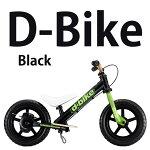 D-BIKEKIX(ディーバイクキックス)キックバイクバランスバイク子供練習ブラック黒