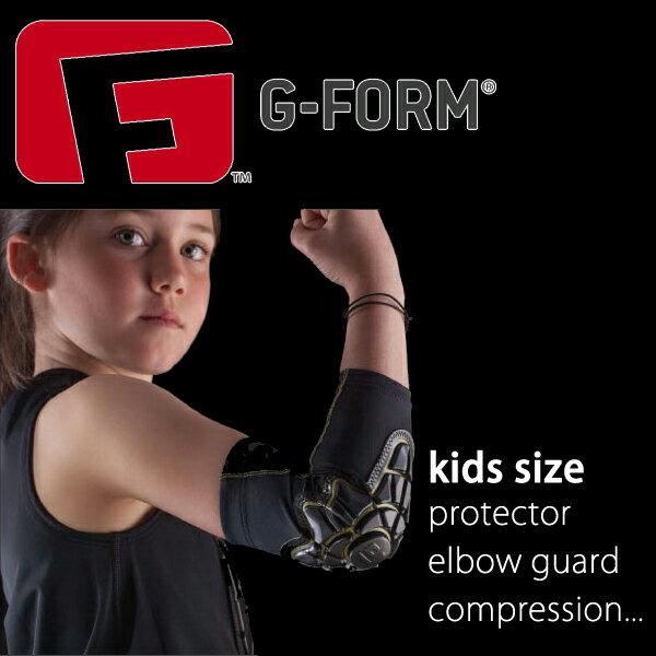 【ポイント2倍!】【G-FORM】Gフォーム プロテクター エルボーガード コンプレッション ストライダー キックバイク バランスバイク サッカー