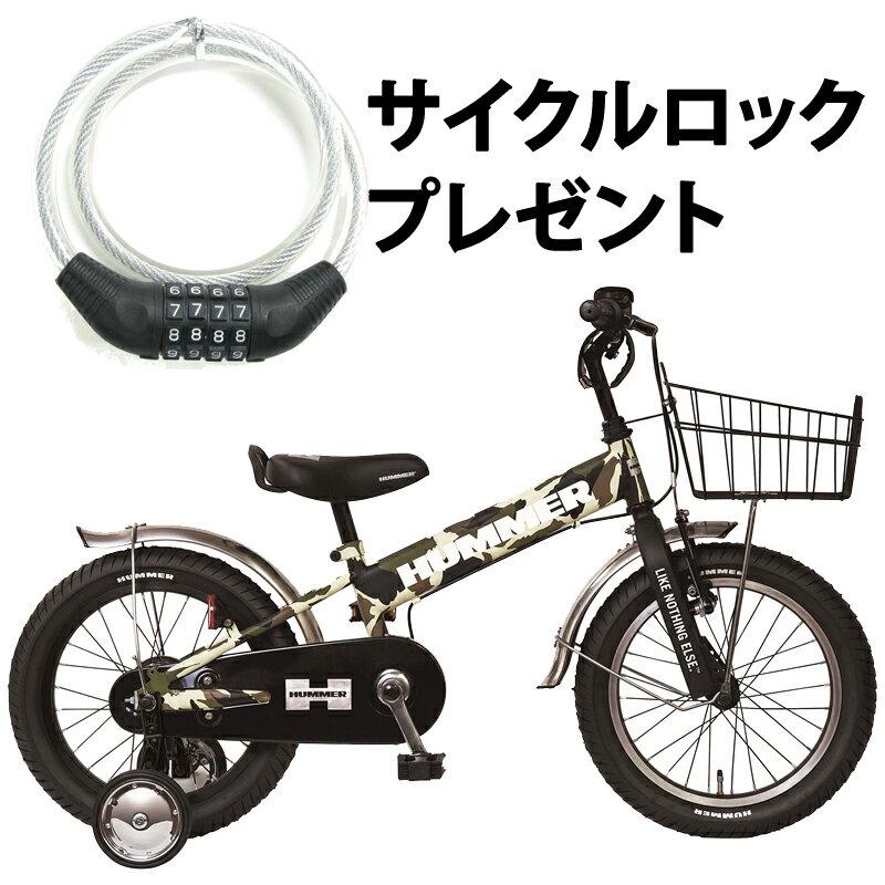 子供用自転車 16 HAMMER ハマー KID'S TANK3.0-SE 子供用自転車 三輪車 カモフラージュ グリーン 迷彩 キックバイク バランスバイク サイクル A
