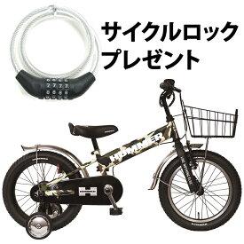 子供用自転車 16 HUMMER ハマー KID'S TANK3.0-SE 子供用自転車 三輪車 カモフラージュ グリーン 迷彩 キックバイク バランスバイク サイクル A