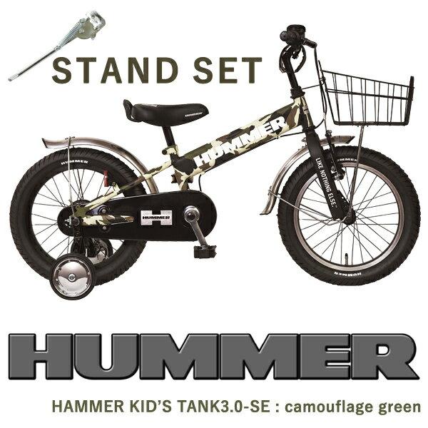子供用自転車 16 HAMMER ハマー KID'S TANK3.0-SE 子供用自転車 三輪車 カモフラージュ グリーン 迷彩 キックバイク バランスバイク スタンドセット