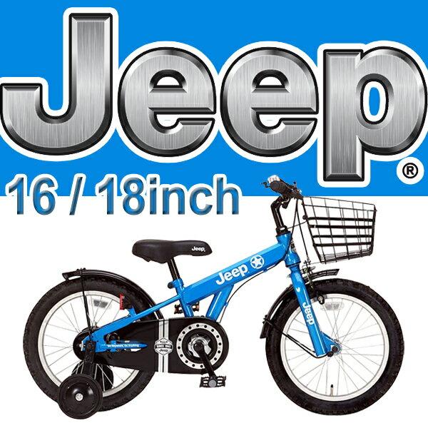 子供用自転車 16 18 身長93cm以上のお子様はカッコイイこのJEEPでどうでしょうか! 目安は3歳から ジープ JEEP