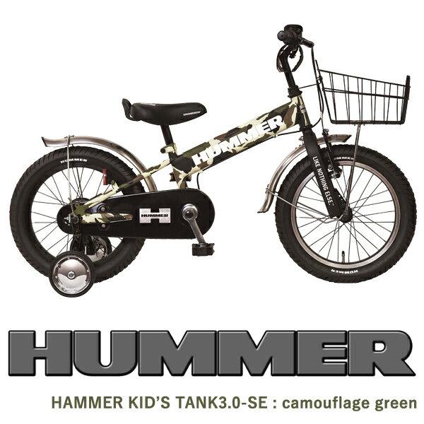 子供用自転車 16インチ HAMMER ハマー KID'S TANK3.0-SE 子供用自転車 三輪車 カモフラージュ グリーン 迷彩 キックバイク バランスバイク サイクルロック