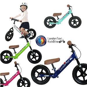 【早い者勝ち!】バランスバイク キックバイク London Taxi (ロンドンタクシー) 子供用 ブレーキ ペダル無し自転車 2021start TOP